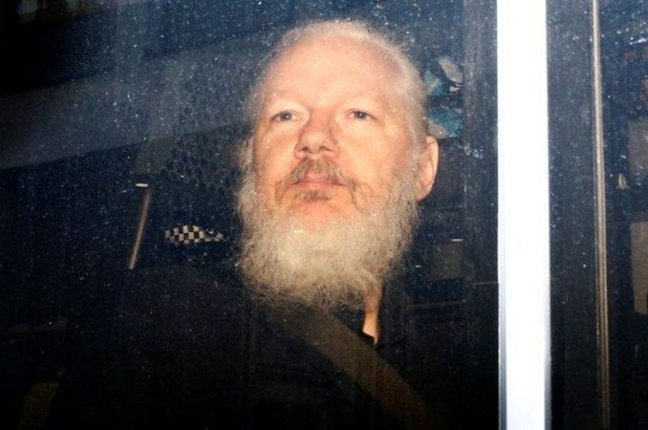 """Julian Assange segue em custódia na """"Guantânamo britânica""""."""