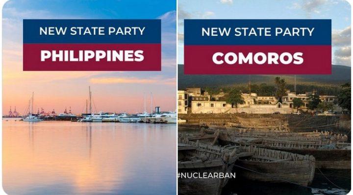 Les Philippines et Les Comores ratifient le Traité sur l'interdiction des armes nucléaires TIAN