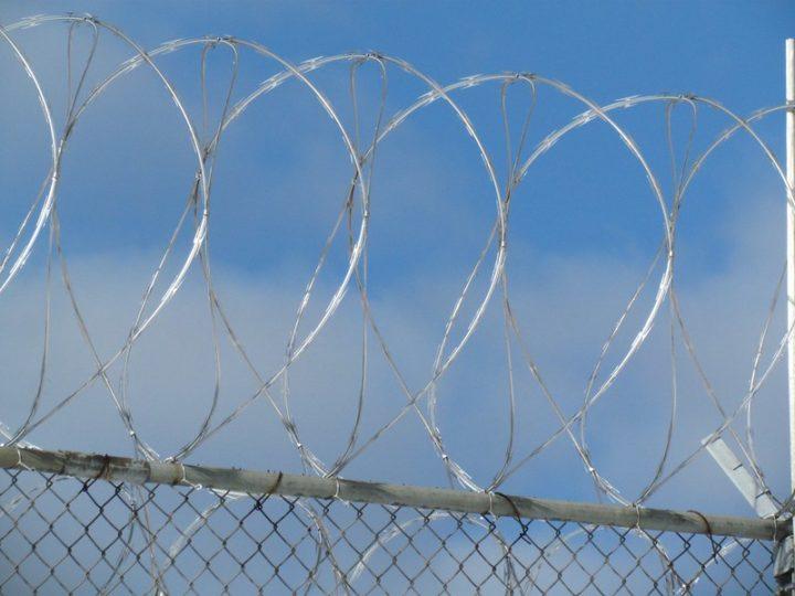 Συλλογή υπογραφών για την αποσυμφόρηση των φυλακών
