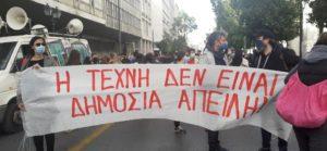 Οι άνθρωποι στους δρόμους πίεσαν να αποσυρθεί το άρθρο 8