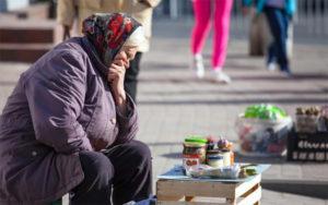 Die Ukraine, ein unsichtbares Land