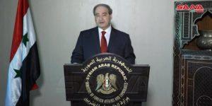 La Siria accusa Washington di servirsi della OPAC per esercitare pressioni