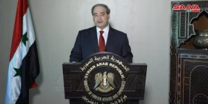 Washington utiliza la OPAQ para ejercer presiones, denuncia Siria