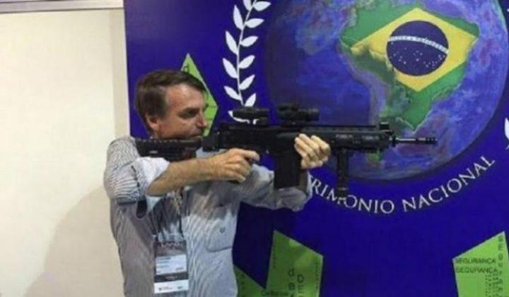 Brasile: armi puntate