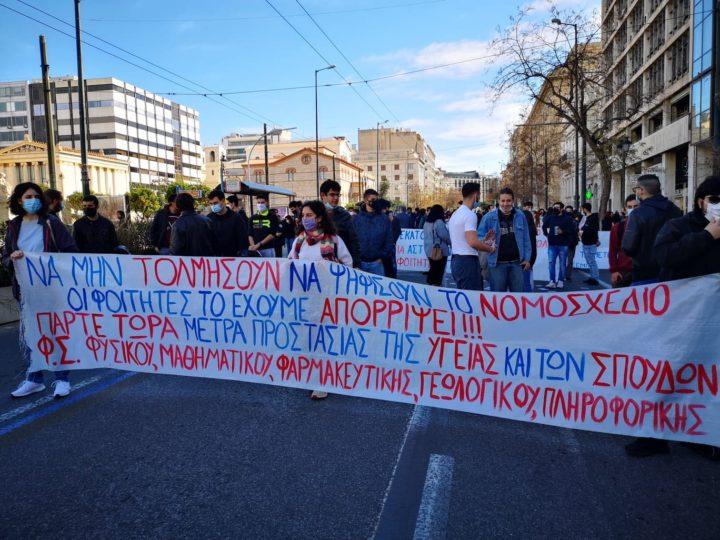 education-law-renaxirofotou25
