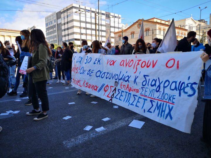 education-law-renaxirofotou3