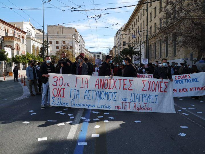education-law-renaxirofotou7