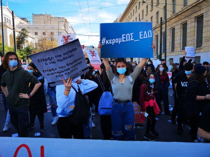 education-law-renaxirofotou9