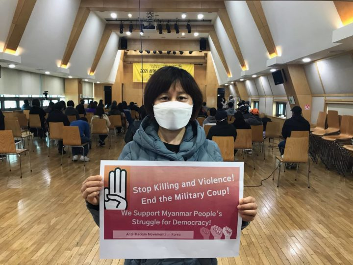 The Myanmarese migrants' voice in South Korea