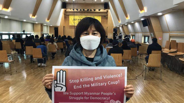 Die Stimme der myanmarischen, migrantischen Gemeinschaft in Südkorea