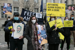 Free Ahmed Samir, Ongoing Protest All Around The World