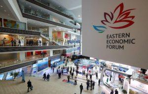 Extremo Oriente e Ásia-Pacífico: promovendo colaboração através do Fórum Econômico Oriental