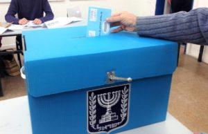 """Israele, un """"governo del cambiamento""""?"""