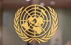 Studio delle Nazioni Unite sull'educazione al disarmo e alla non proliferazione nucleare