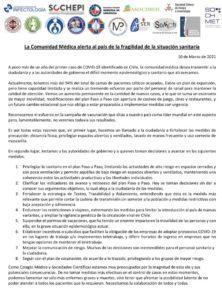 Pese a proceso de vacunación, Colegio Médico y Sociedades Científicas chilenas alertan sobre Covid19