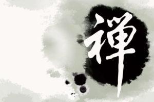 Blick auf Chinas traditionelle Werte