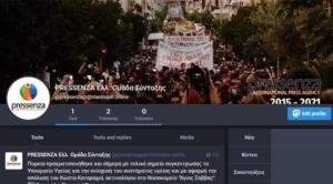 Η ελληνική συντακτική ομάδα του Pressenza στο mastodon