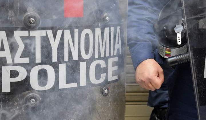 Initiatives contre l'autoritarisme en Grèce — Brouillon