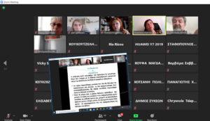 Ο Δήμος Νεάπολης-Συκεών καταργεί τις έμφυλες γλωσσικές διακρίσεις από τα διοικητικά του έγγραφα