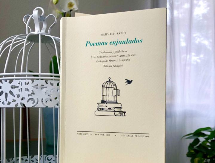 Los «Poemas enjaulados» de Sábet se presentan en el Día del Libro