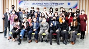 First GBA world artists workshop organized in Korea