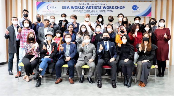 First GBA world artists workshop organized in Korea