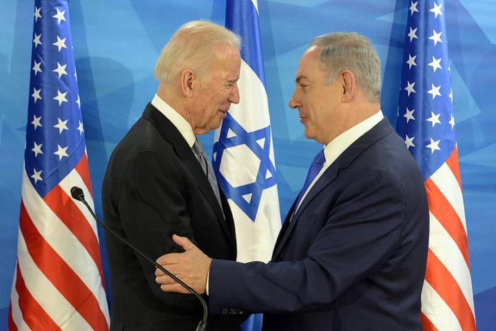 Joe Biden visit to Israel, March 2016