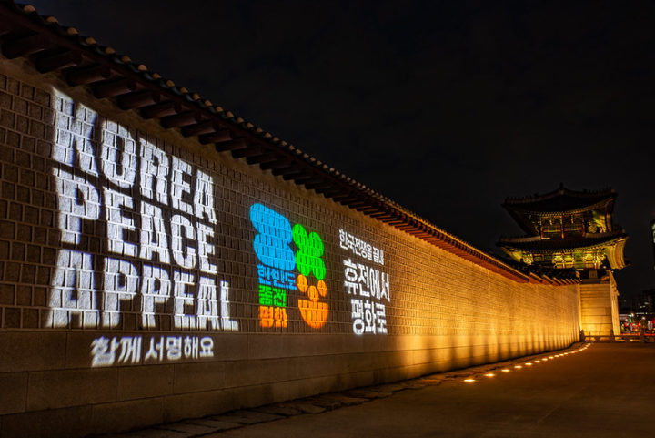 Présentation avec projection de lumière : Appel pour la paix en Corée