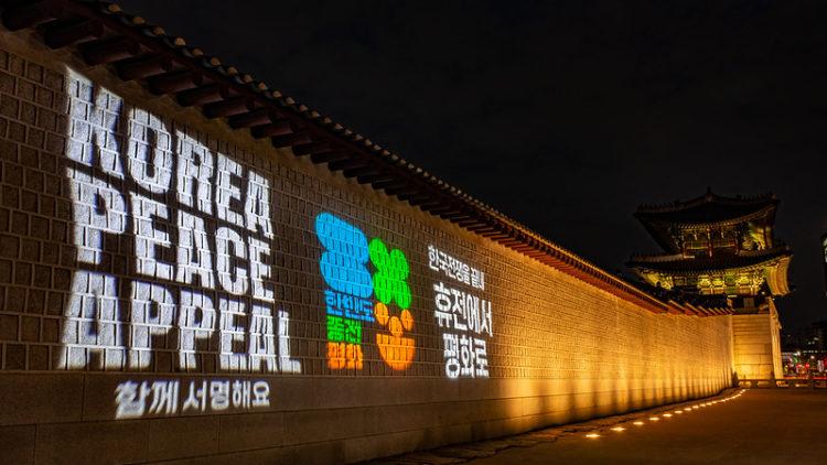 Light Beamvertising Performance: Korean Peace Appeal