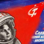 Vidéo sur le cosmisme russe dans les «Bonnes idées que vous ne connaissez peut-être pas»