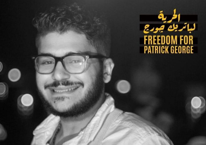"""Egitto, udienza Zaki potrebbe slittare a fine mese. Amnesty: """"È strategia del silenzio"""""""