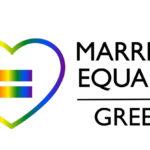 Δώδεκα καλλιτέχνιδες και καλλιτέχνες στην Ελλάδα στηρίζουν την ισότητα στο γάμο [βίντεο]