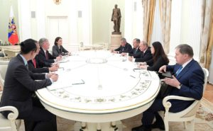 Open Letter From the American Committee for US-Russia Accord