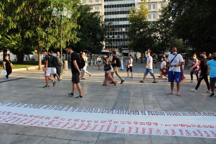 Reportage photo. Protestation – intervention à la Constitution par des collectifs féministes et de femmes
