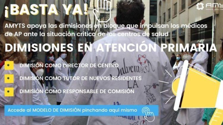 Madrid - ¡Los centros de salud dicen basta ya!
