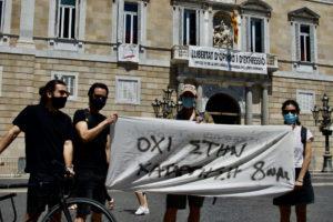 Βαρκελώνη: συμβολική διαμαρτυρία για το εργασιακό νομοσχέδιο [φωτορεπορτάζ]