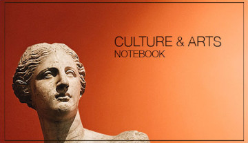 Culture and Arts Notebook