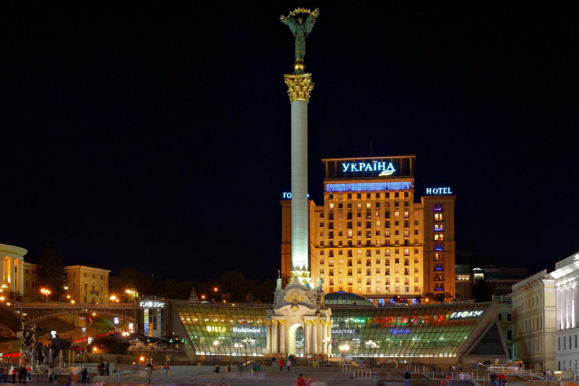 Ukraine auf dem Weg zum Nazi-Staat? Macht und Einfluss ukrainischer Rechtsextremisten in der postmaidanen Politik (II)