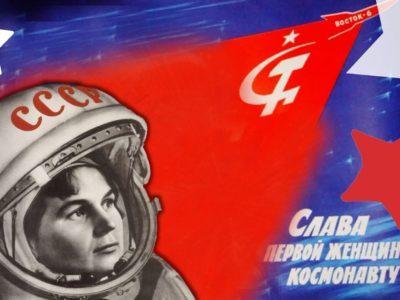 Primera astronauta
