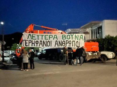 Photograph: fsynkriti. gr (Blockade by the residents of the Kissou Kampos region)