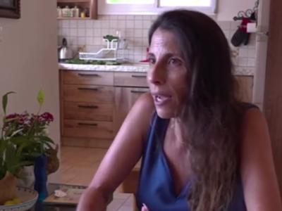 Στιγμιότυπο από βίντεο του Υπουργείου Εξωτερικών του Ισραήλ.