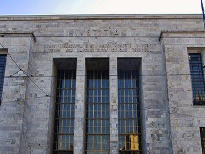 Tribunale civile di Milano