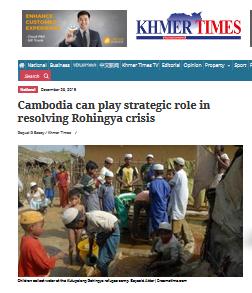 cambodia Kmer Times