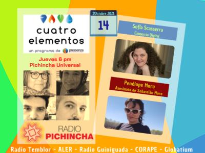 jueves 6 pm Pichincha Universal (27)