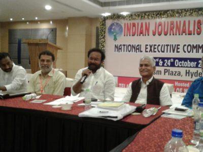 press summit 1
