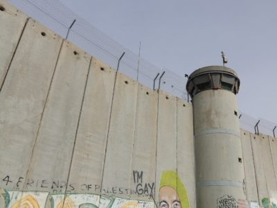 muro Israel CC0